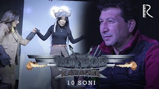 Voydod karaoke 10-son | Войдод караоке 10-сон