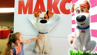 Тайная жизнь домашних животных 2. МАКС мастер-класс видео лепка из полимерной глины своими руками