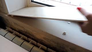 Обновление подоконника ламинатом (часть 1)/ Renovating a sill with a laminate (part 1)