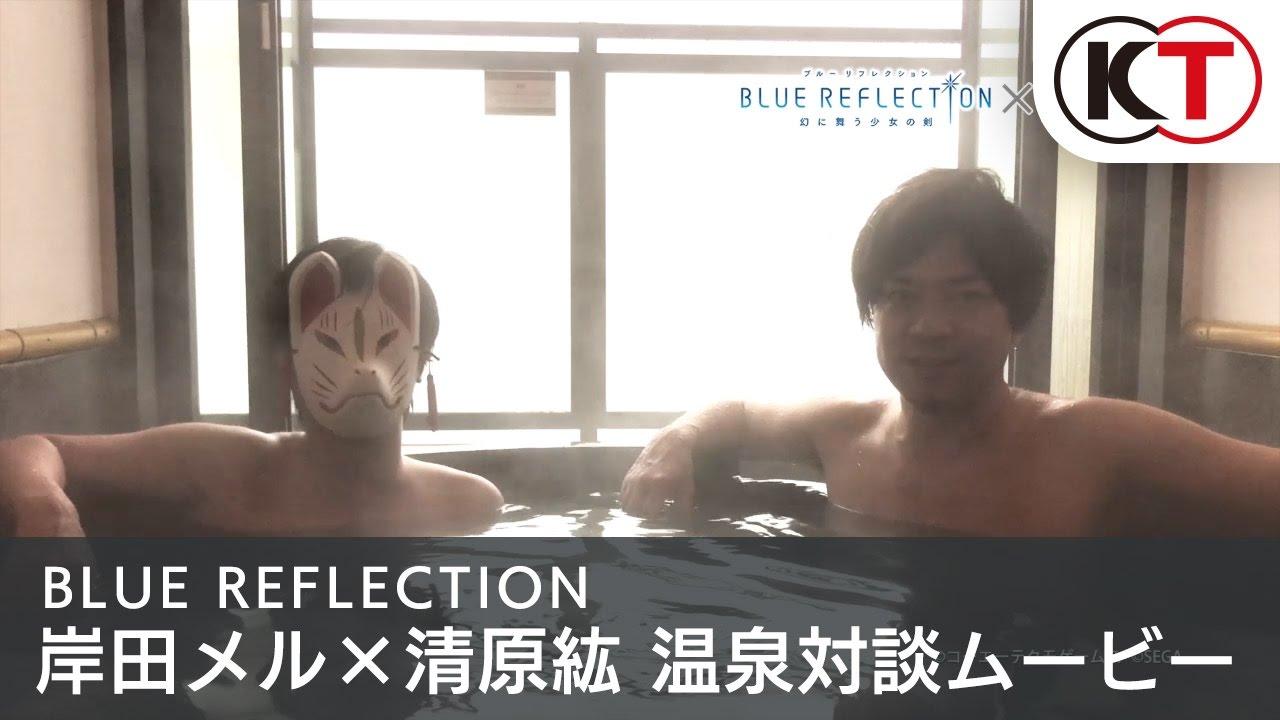Blue Reflection 幻舞少女之劍