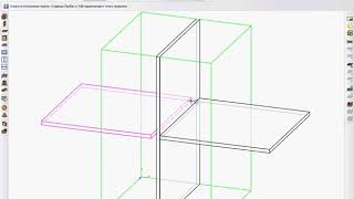 Базис Мебельщик 8. Создание двусторонней стяжки
