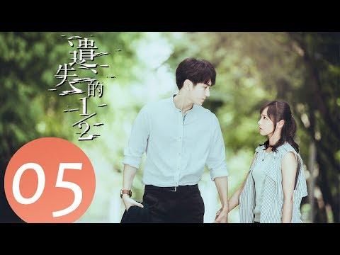 【eng-sub】《the-missing-half》ep05——starring:-peijia-huang,-xi'an-chen,-edison-wang