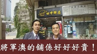 Publication Date: 2017-11-16 | Video Title: 第579成交(堅): 將軍澳唐俊街11號寶盈花園地下S11&