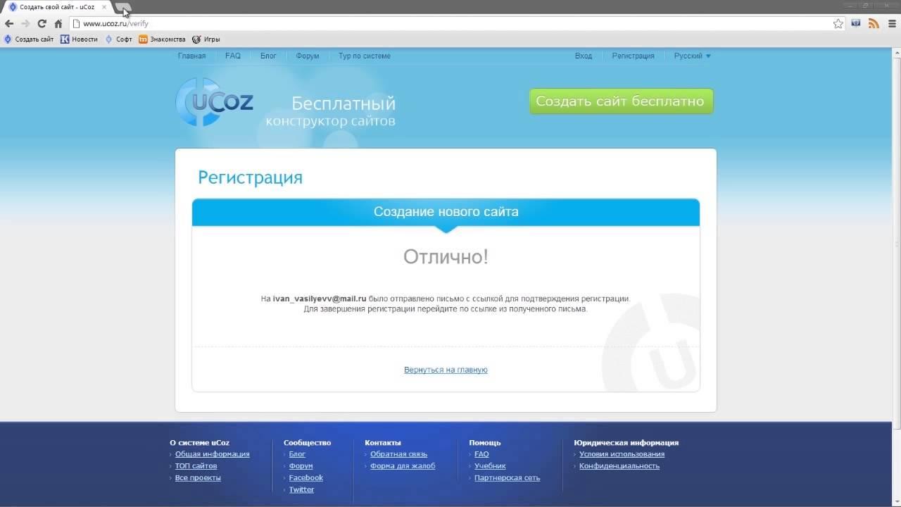 Сайт Знакомства Регистрация За 5 Минут