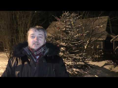 видео: С новым годом!