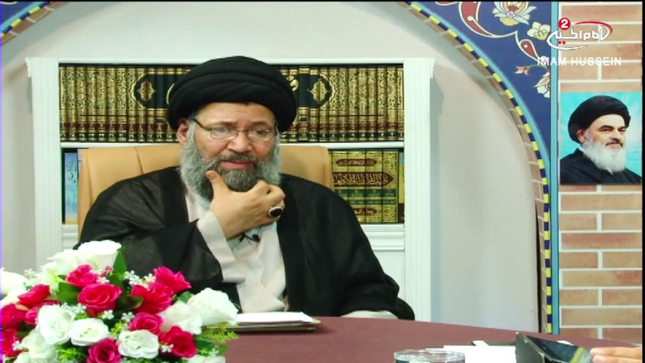 الجماع في نهار شهر رمضان سماحة العلامة السيد ظافر الفياض الحسيني Youtube