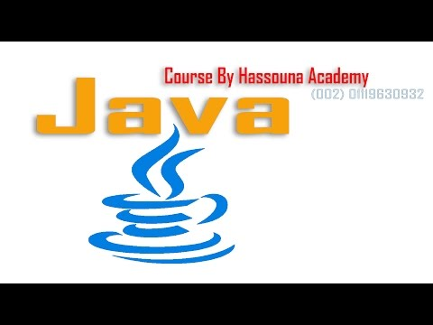 #083 Play Sound Or Audio mp3 or wav or mp4 with media player In JAVA NetBeans تعلم الجافا من البداية