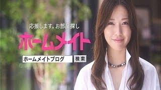 戸田恵梨香 サントリー 金麦 CM http://www.youtube.com/watch?v=gXpSgLUjUdA.