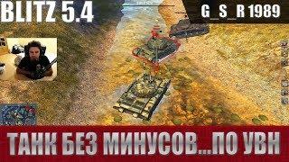 WoT Blitz - Танк Т34-3. Ничего хорошего - World of Tanks Blitz (WoTB)