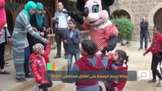 مصر العربية | رسالة ترسم البسمة على أطفال مستشفى 57357