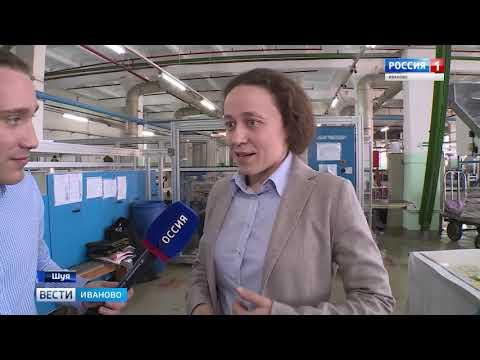 Ивановским предприятиям помогут перейти на новый уровень производительности труда