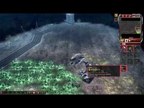 Как играть по сети в Command And Conquer 3:Tiberium Wars