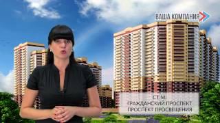 Квартиры в новостройках ЖК Северные высоты. Продажа квартир в новостройки от застройщика