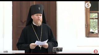 Філарет втратив канонічні права та обов'язки з управлінням Єпархії - рішення Синоду ПЦУ / включення