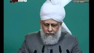 L'importance des mosquées en Islam - sermon du 18 12 2009