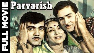 Parvarish (1958) Hindi Full Movie | Raj Kapoor, Mala Sinha | Hindi Classic Movies