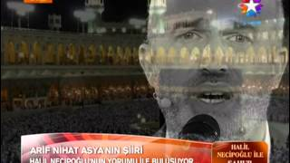 Halil Necipoğlu - Seccaden Kumlardı (Arif Nihat Asya Naat Şiiri)