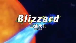 Dragon ball super broly trailer 4 2018! HD