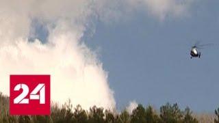 Смотреть видео В Хабаровском крае продолжают бушевать пожары - Россия 24 онлайн