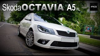 Шкода Октавия А5 1.8 Турбо / Skoda Octavia A5 FL 1.8 TSI AG Test