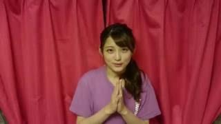 姫宮玲央奈から卒業メンバーへのメッセージです。 第4期あきばっふるメ...