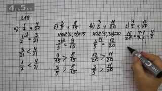 Упражнение 359. Вариант А. Б. В. Г. Математика 6 класс Виленкин Н.Я.