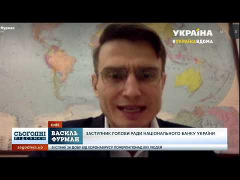 Врятувати промисловість: що може зробити Україна, аби не потонути у посткарантинній кризі?