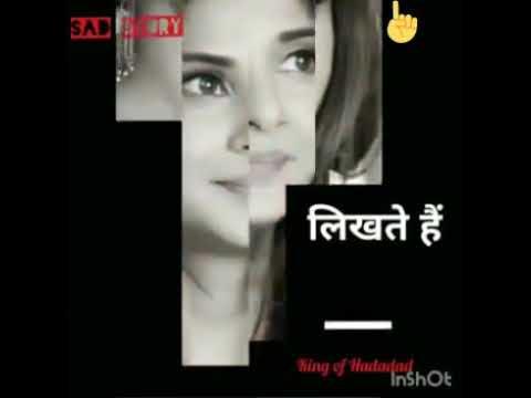 Hatheli Par Tumhara Naam