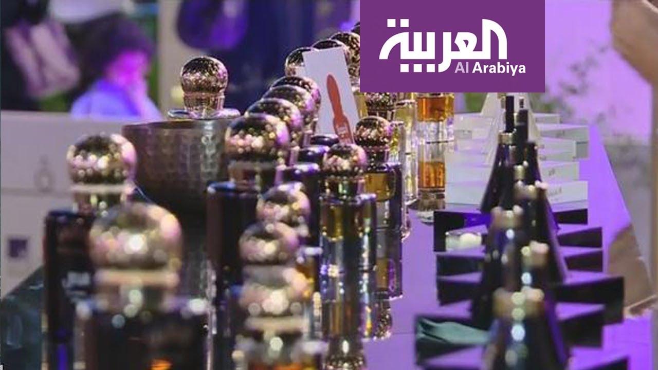 10516d40b أهم معلومات عن مصانع العطور في السعودية .. قبل بدء مشروعك   أهل السعودية