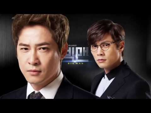 [HOT & NEW] May 2014 : Big Man | 빅맨