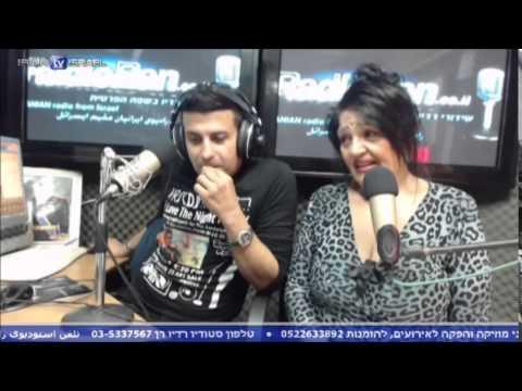 רדיו פרסי רדיו רן 5.12.14 راديو ران اسرائيل - Persian radio in israel