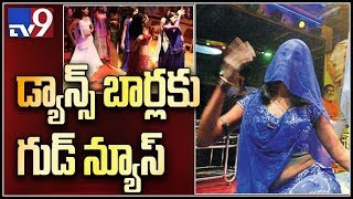 Supreme Court allows Mumbai dance bars to reopen, No cash showers allowed - TV9 thumbnail