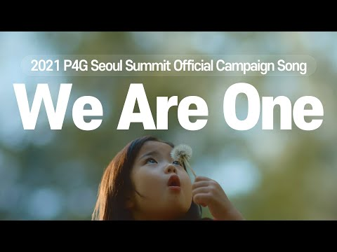 2021 P4G Seoul Summit Official Campaign Song 'We Are One'