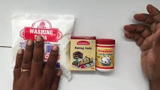 Washing Soda Vs Baking Soda Vs Baking Powder - Tamil