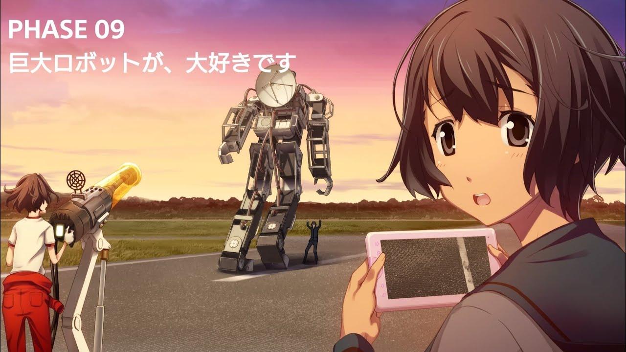 ROBOTICS;NOTES ELITE PHASE 09