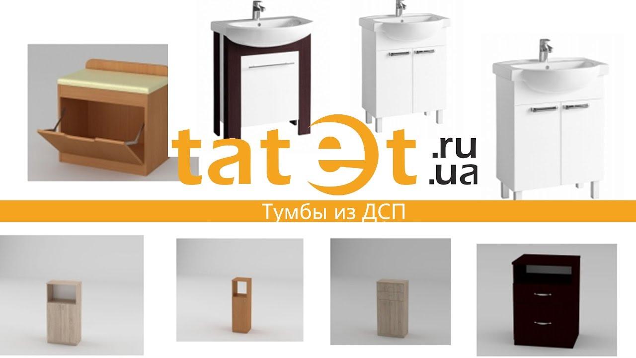 Allo. Ua >>> купить столы и подставки для ноутбуков по лучшим ценам, тел. ☎: 0-800-300-100 *** поможем подобрать лучшую подставку ✓ профессиональная консультация ✓ доставка по всей украине.