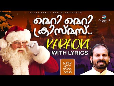 MERRY MERRY CHRISTMAS Karaoke | Santaclaus | Malayalm Chorus Song | Fr Shaji Thumpechirayil