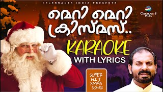 MERRY MERRY CHRISTMAS Karaoke (Lyrical) | SANTACLAUS | Xmas Song | Fr Shaji Thumpechirayil