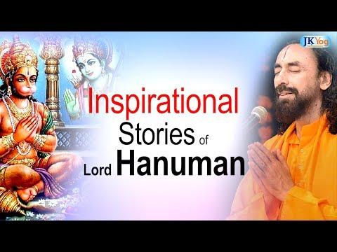 Inspiring Devotional Stories of Lord Hanuman | Swami Mukundananda | Hanuman Jayanti 2019