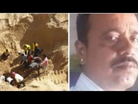 शिवकर गांव में रेत में दबे युवक को 7 घंटे बाद भी नहीं खोजा गया हैं,प्रशासन पूरा मौके पर