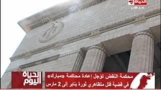 أمين عن تأجيل إعادة محاكمة مبارك في «قتل المتظاهرين»: لسه فاكرين