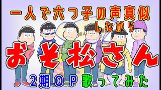 ◇声真似/MIX/動画作成ガッシュ.