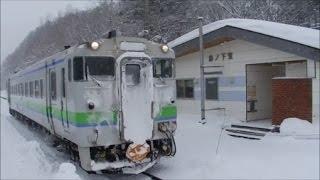 JR北海道2017年3月廃止予定の根室本線島ノ下駅へ