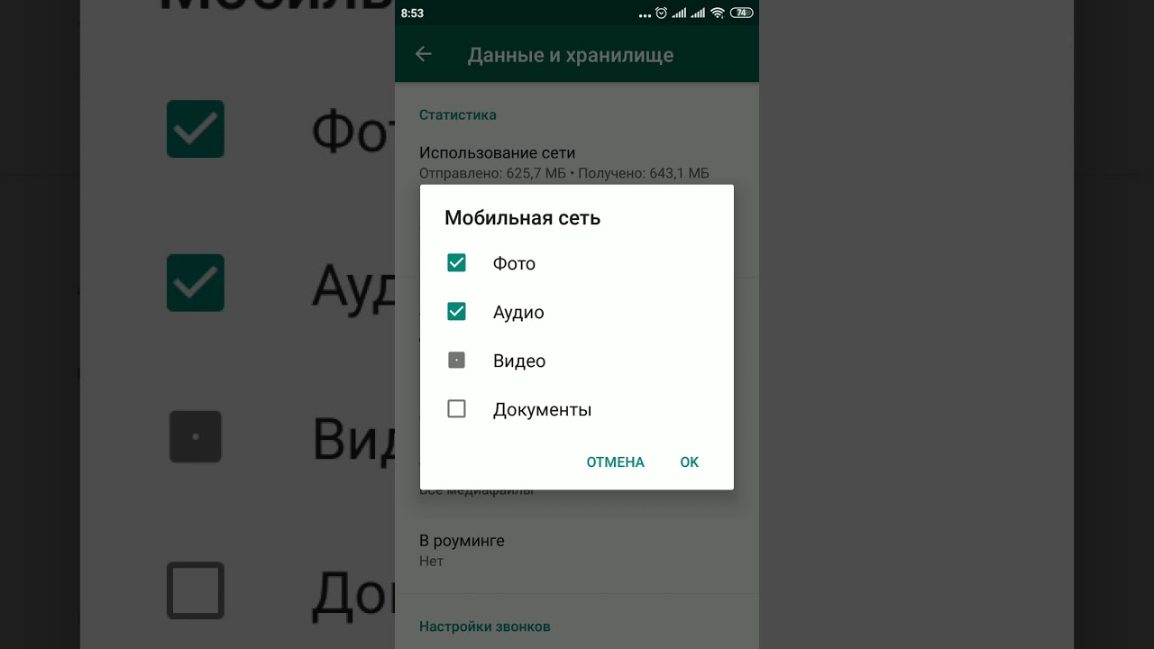 Как просматривать фото с чужого телефона