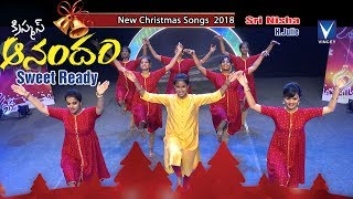 Latest Telugu Christmas 2018 Dance Song   స్వీట్ రెడీ   క్రిస్మస్ ఆనందం