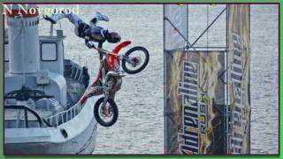 Adrenaline FMX Rush Н Новгород 2011г
