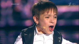 Данил Плужников - Я свободен - Победитель Голос. Дети-3 2016 - Финал