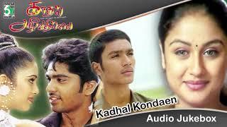 Kadhal Kondaen & Kadhal Azhivathilai Best Audio Jukebox