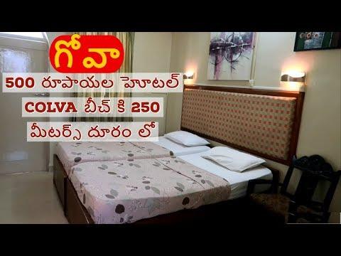 500-rupees-budget-hotel-in-goa-||-goa-trip