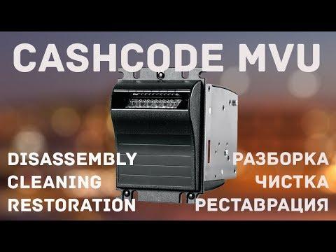 CashCode MVU (разборка,
